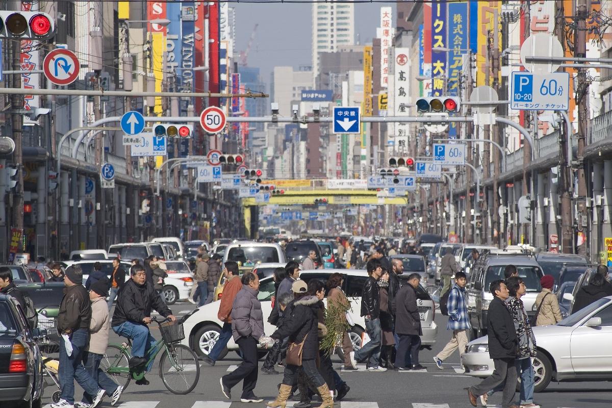 osaka shopping areas