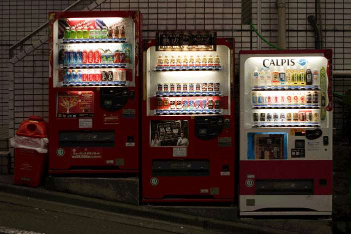 Japanese vending machines