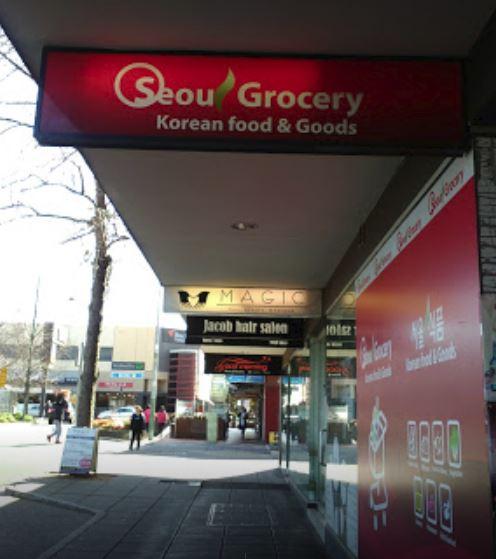 Seoul Grocery
