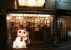 izakaya japanese restaurant