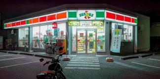 konbini japanese convenience store